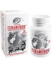 Гемафемин 90 капсул
