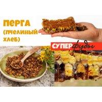 Полезные рецепты смузи с суперфудами и мёдом.